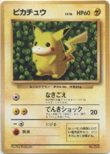 Pikachu [Non-glossy] How to play Promo | Pokemon TCG