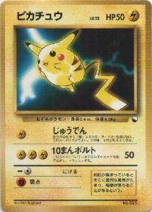 Pikachu WHF Promo | Pokemon TCG