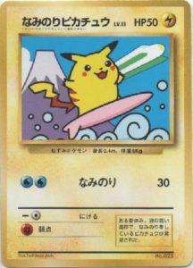Surfing Pikachu [Non-glossy] [Alternate artwork] JR Promo | Pokemon TCG