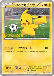 XY-P Pitch's Pikachu | Pokemon TCG Promo