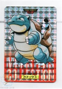 image_Blastoise-Red