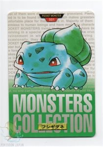 image_Bulbasaur-Green