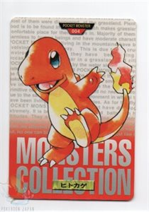 image_Charmander-Red