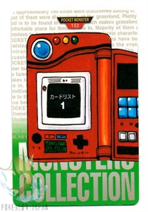 image_List card 1-Green