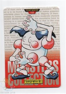 image_Mr. Mime-Red