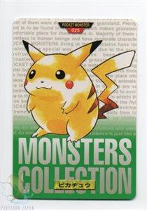 image_Pikachu-Green