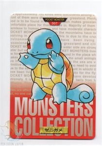 image_Squirtle-Red