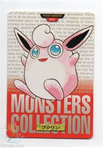 image_Wigglytuff-Red