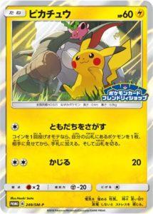 249/SM-P Pikachu | Pokemon TCG Promo