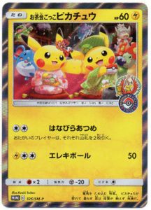 325/SM-P Pretend Tea Ceremony Pikachu | Pokemon TCG Promo